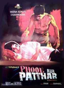 Phool Aur Patthar movie poster