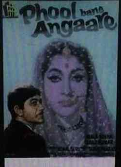 Phool Bane Angaare movie poster