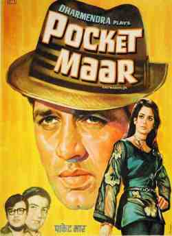 Pocketmaar movie poster