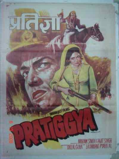 प्रतिज्ञा movie poster