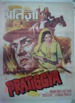 Pratiggya movie poster
