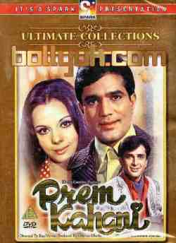 Prem Kahani movie poster