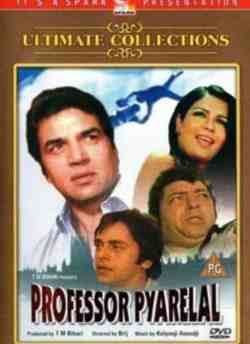 Professor Pyarelal movie poster