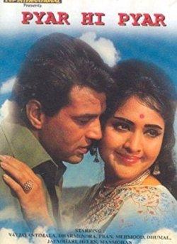 Pyar Hi Pyar movie poster