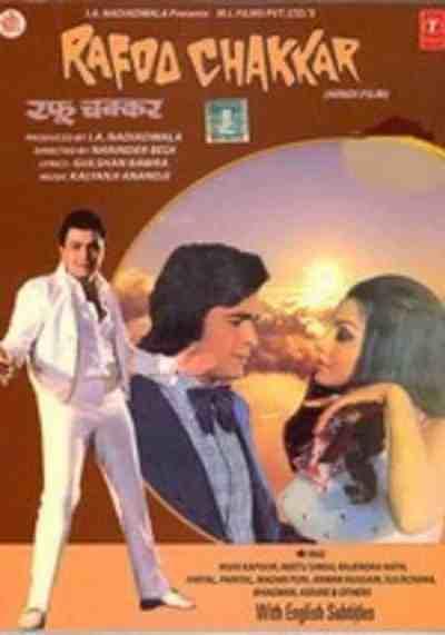 Rafoo Chakkar movie poster