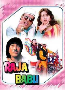 Raja Babu movie poster