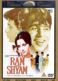 Ram Aur Shyam movie poster