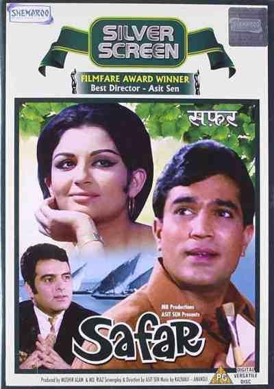 Safar movie poster