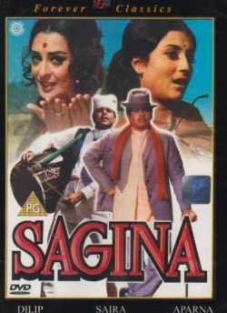 सगीना movie poster