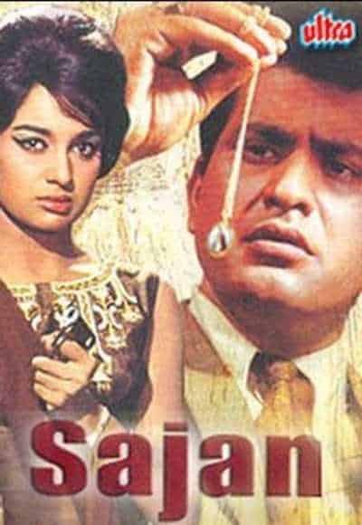 Sajan movie poster