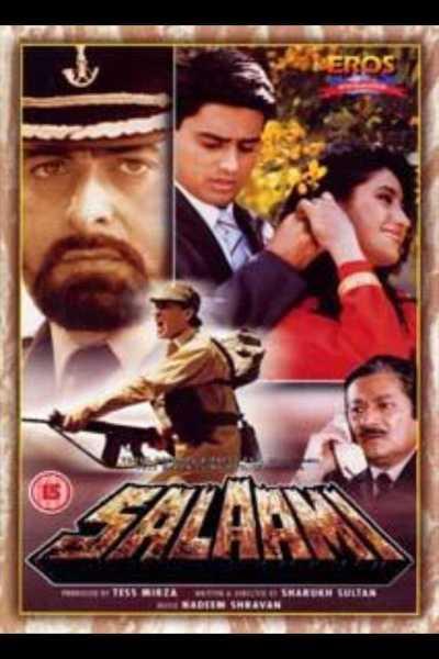 Salaami movie poster