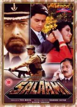सलामी movie poster