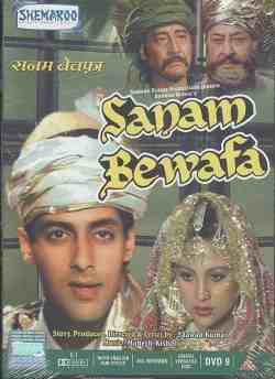 Sanam Bewafa movie poster