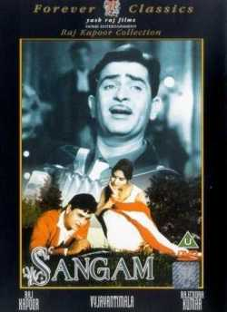 Sangam movie poster