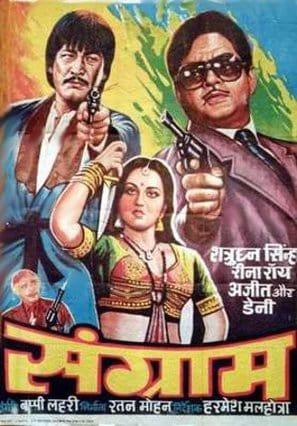 Sangram movie poster