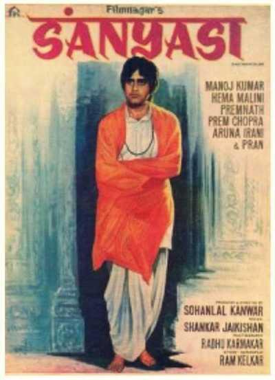 सन्यासी movie poster