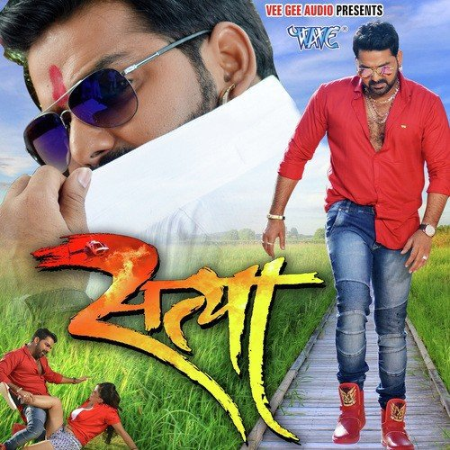 Raate Diya Butake album artwork