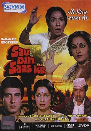 Sau Din Saas Ke movie poster