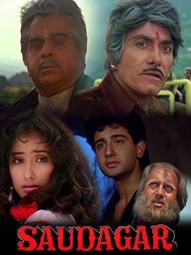 Saudagar movie poster