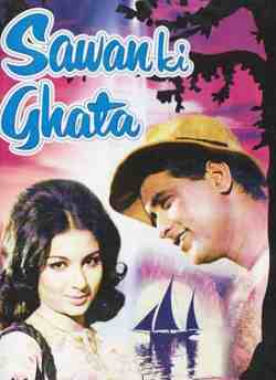 Sawan Ki Ghata movie poster