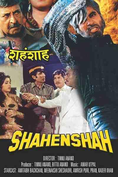 शहनशाह movie poster