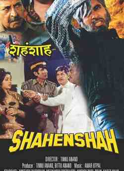 Shahenshah movie poster