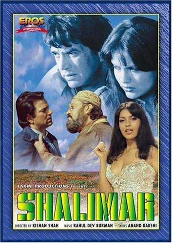 Shalimar movie poster