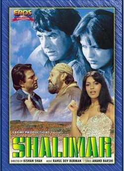 शालीमार movie poster