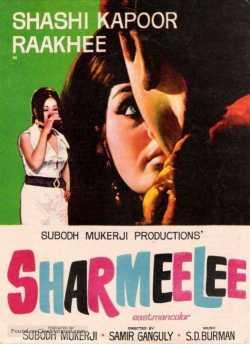 Sharmeelee movie poster