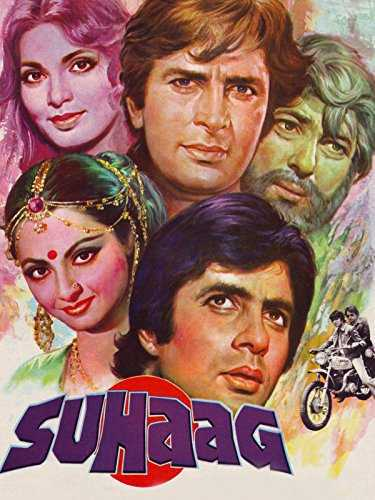 Suhaag movie poster