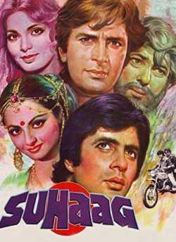 सुहाग movie poster