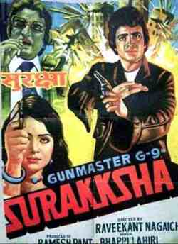 Surakksha movie poster
