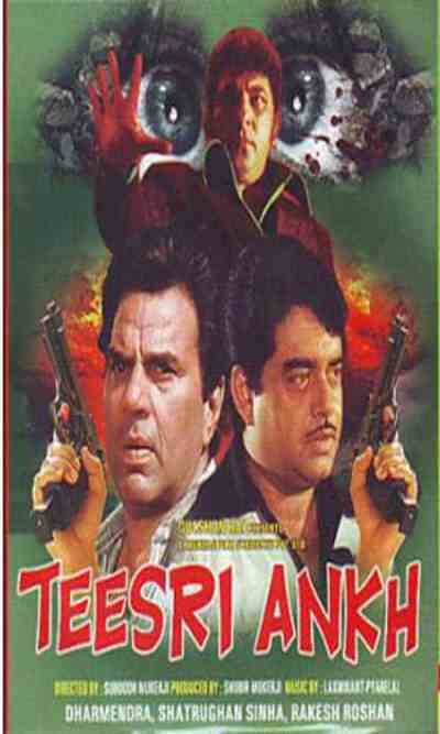 तीसरी आँख movie poster