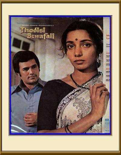 Thodisi Bewafaii movie poster