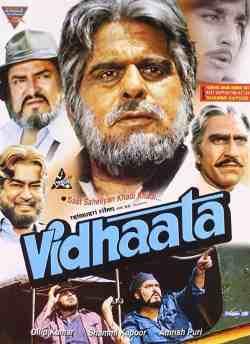 विधाता movie poster