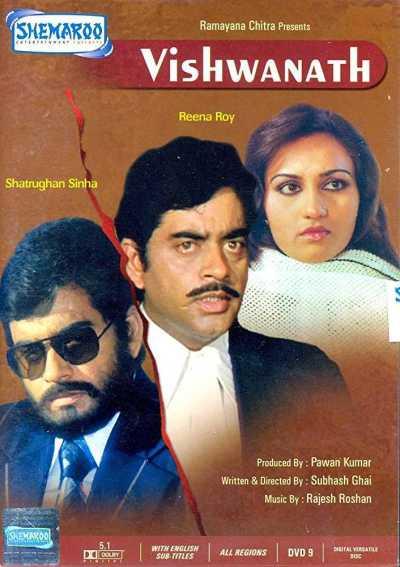 Vishwanath movie poster