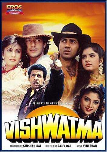 Vishwatma movie poster