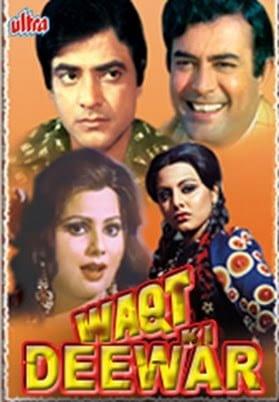 वक़्त की दीवार movie poster