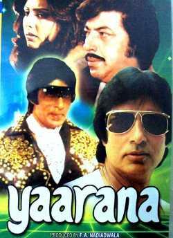 याराना movie poster