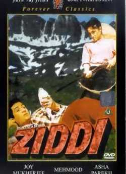 Ziddi movie poster