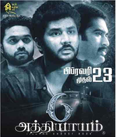 6 Athiyayam movie poster