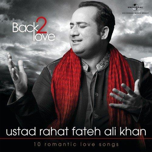 Habibi album artwork