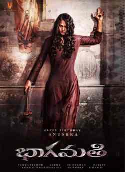 Bhaagamathie movie poster