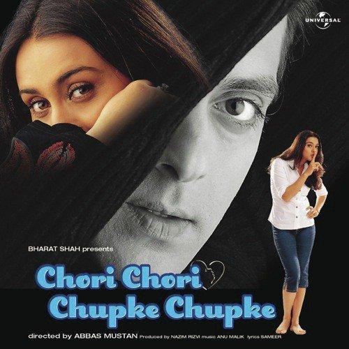 No. 1 Punjabi album artwork