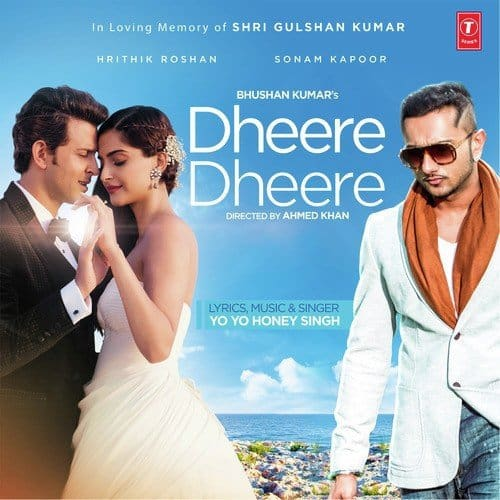 Dheere Dheere Se Meri Zindagi album artwork