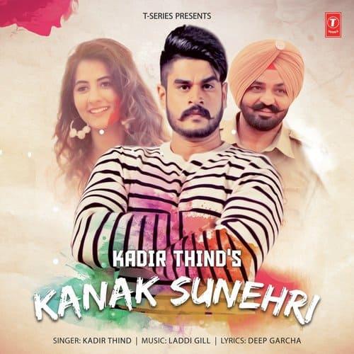 Kanak Sunheri album artwork