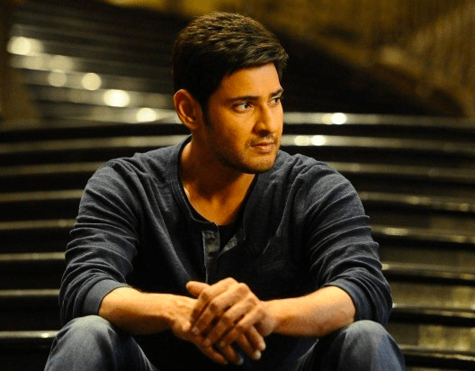Mahesh Babu movie still