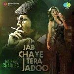 Jab Chaye Tera Jadoo artwork