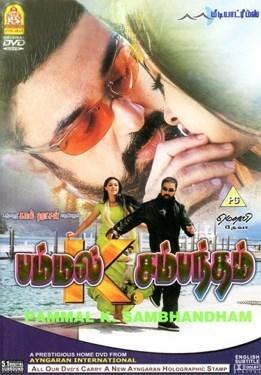 Pammal K. Sambandam movie poster