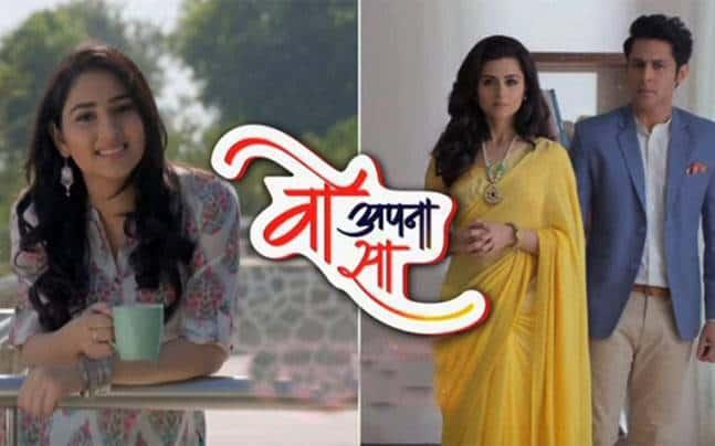 Woh Apna Sa tv serial poster
